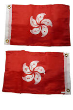 """12x18  Hong Kong Country 2ply Double Sided 12""""x18"""" Flag Grommets"""