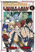 FAIRY TAIL 100 Years Quest (1) Japanese original version / manga comic