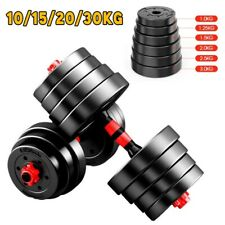 Weight Dumbbell Set Empty Plastic Adjustable Cap Gym Barbell Body Home Workout