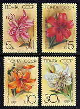 RUSSIA 1989 LILY STAMPS - MINT COMPLETE SET OF FOUR!