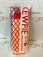 Kewpie Mayonnaise, Japan, 50g