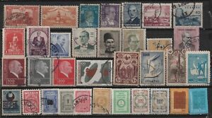 Turkey: Small but Nice Lot of All Different Used Stamps! Includes Back of Book!