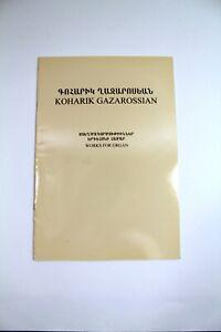 Organ Sheet Music Book Koharik Gazarossian Works for Organ from Egypt 2005