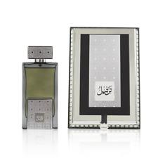 Silver Tartiel by Arabian Oud 75ml Oriental Men Spray - Free Shipping Tarteel