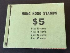 Hong Kong 1965 $5.00 Stitched Booklet Complete