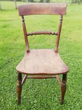 Antique Victorian Beech & Elm Oxford Back Turned Rope Kitchen Chair Circa 1850