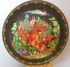 Bradex Russian Fairy Tale Plate Ruslan and Ludmilla 1998 Chip