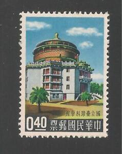 China #1243 (A147) VF MINT - 1959 40c National Taiwan Science Hall, Taipei