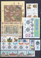 Ukraine postfrisch Jahrgang 1997 siehe Bild