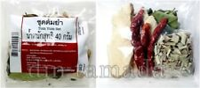 2x40g TOM YUM SET COOKING PASTE SPICY VERY DELICIOUS & HOT YUMMY D425