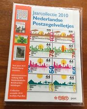 YEAR PACK DUTCH STAMPSHEETS 2010 NEDERLAND JAARCOLLECTIE POSTZEGELVELLETJES