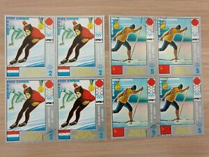 Equatorial Guinea 1972 Olympic Games SAPPORO 2 x 4 blocks stamps CTO