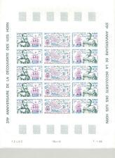 Wallis & Futuna #340 Explorers, Maps, Ships 1v Imperf Sheet of 5 Strips of 3v