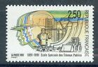 STAMP / TIMBRE FRANCE NEUF N° 2726 ** ECOLE TRAVAUX PUBLICS