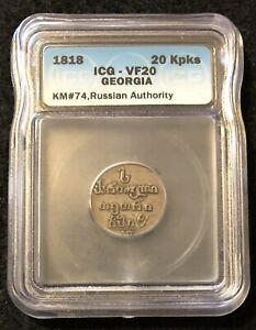 1818 GEORGIA SILVER  ABAZI (20 KOPEKS)  ICG VF 20