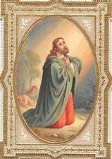Canivet Saint Joseph en prières XIXe Siècle
