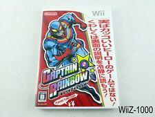 Captain Rainbow Nintendo Wii Japanese Import Japan NTSC-J US Seller A