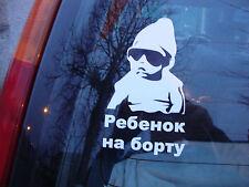 Russe cool pe 6 ehok ha 6 opty voiture fenêtre sticker vinyl decals vw russie