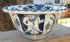 Japanese Porcelain Imari Arita Bowl Dutchmen Decoration Rare & Beautiful