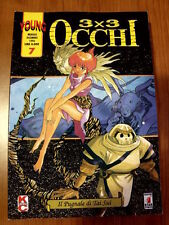 3x3 OCCHI Young n°7 1994 Star Comics  [G.370E]