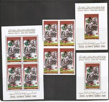 Libya SC # 1343 Equestrian. Imperforated, Proof, Perforated,Miniature Sheet. MNH