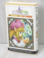 MARL KINGDOM Puppet Princess 2 w/Poster Novel Book 05*