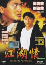 Rich and Famous DVD (1987) Movie English Sub _Region 0 _ Chow Yun Fat , Andy Lau