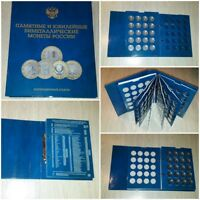 ✔ Premium Album for jubilee coins of the Russia Federation 10 rubles 2000-2019