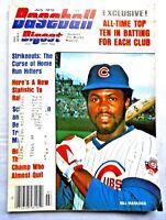 JULY 1976 BASEBALL DIGEST MAGAZINE BILL MADLOCK ON COVER