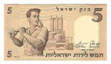 Israel - Five (5) Lirot, 1958