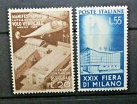 ITALIA REPUBBLICA 1951 LOTTO 29° FIERA DI MILANO LINGUELLATI MH* SERIE (C.A)