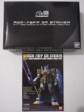 Gundam HG 2007 RGM-79FP GM Striker {Color-Limited # R&G Campaign Lucky Draw 955}