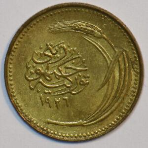 Turkey 1926 AD (1345 AH) 5 Kurush 491257 combine shipping