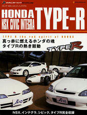[BOOK] Honda NSX Civic Integra Type R Mugen Spoon NA1 DC2 DC5 EK9 EP3 CL7 Accord