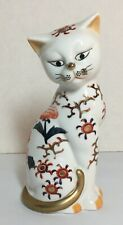 Cat Figurine Hand Painted  Made in Japan