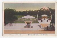 Japan, Momoyama-sepulehre, Kyoto Postcard, B333