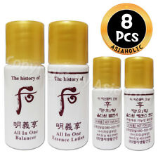 The History of Whoo All In One 5ml Balancer (4pcs) + Essence Lotion (4pcs) 8pcs