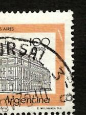 """ARGENTINA Gj 1787 pair vertical, error: linea blanca marco """"100 pesos"""""""