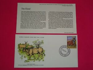 1977 WWF The Eland Antelope Republic Of Guinea Official FDC Cover