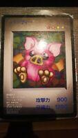 Yu-Gi-Oh! Yugioh Konami 1998 Batty Duel Monster Breed&Battle Promo DM1