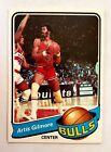 1979-80 Topps Basketball Cards 76