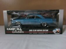 HIGHWAY 61 CAMPBELL COLLECTIBLES 1967 DODGE CORONET R/T 426 HEMI 1:18 RARE NIB