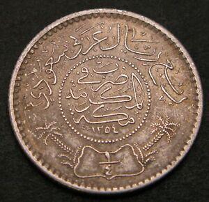 SAUDI ARABIA (United Kingdoms) 1/4 Riyal AH 1354 (1935) - Silver - VF/XF - 3874