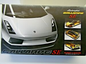 Fujimi 1:24 Scale Lamborghini Gallardo SE Model Kit - New - Kit #12263.1/24.2600