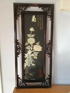 """Large Retro Chinese Decorative Lacquered Wood Wall Plaque 35.5"""" x 15.75"""" ~1"""
