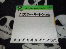 Buster Keaton 100th Anniversary Laserdisc Japan Box Set 19 Shorts Free Shipping