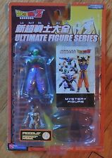 Dragon Ball Z Ultimate Figure Series Piccolo & Perfect Frieza w/ mystery figure