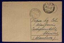 Ufficio Postale Speciale 5 Timbro Arrivo 21.12.1937 #XP172B