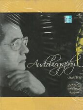 Audiobiography - Jagjit singh  [2 Cd Set]1 St Edition with Biography & lyrics