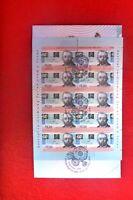 1996 JOINT ISSUE GERMANY  MUELLER FDC SHEETLET OF 10 NAT FDI  POSTMARK